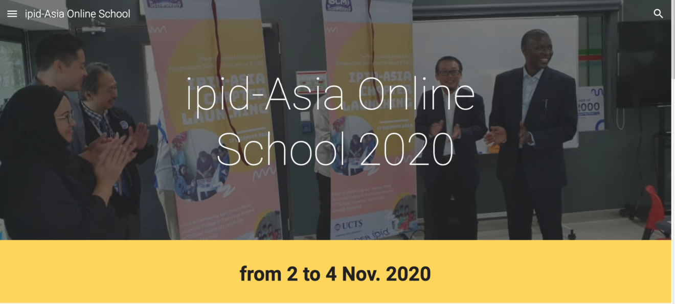 アジアのICT4D学生・若手研究者向け3日間スクール