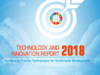 UNCTAD(国連貿易開発会議)「Technology and Innovation Report 2018」